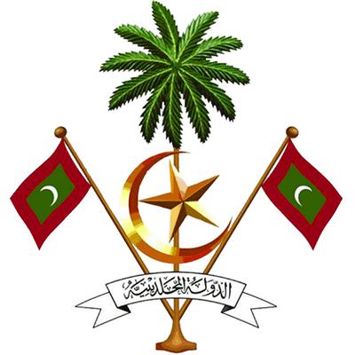 Maldives Logo
