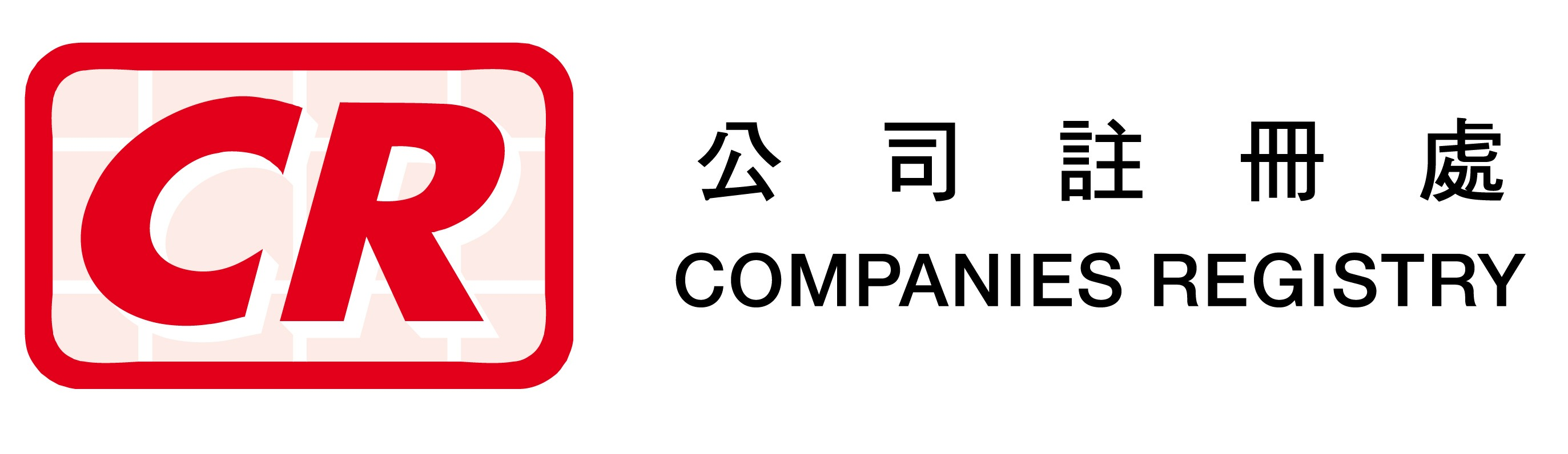 Hong Kong - China  Logo