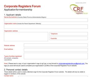 Membership Form Screenshot